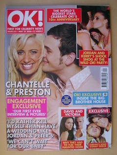 Preston and chantelle wedding