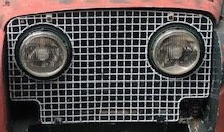 "301900 - Grille, 80"", Early 1951 to mid-1951"