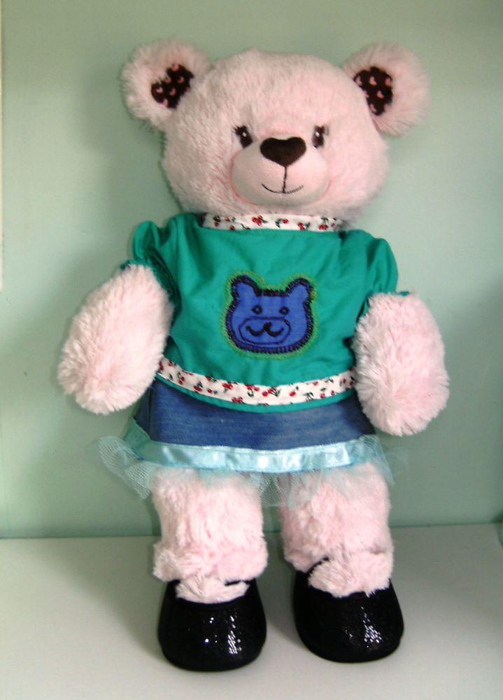 Teddy bear's top and skirt set