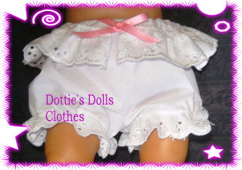 Dolls white panties to fit Baby Born doll and most 16 inch baby dolls