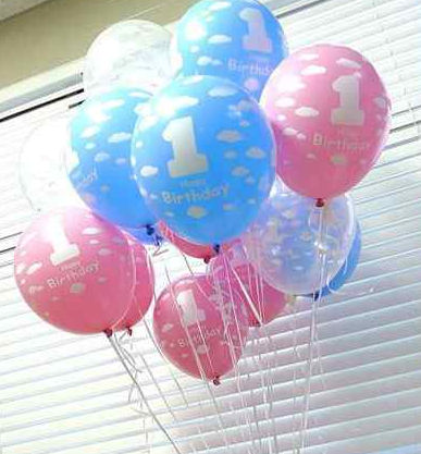 Set of 5 1st Birthday Blue Balloons 12
