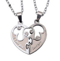 Set of 2 His and Hers I love You Matching Necklaces