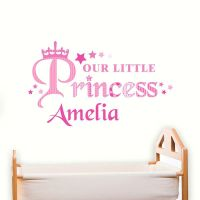 Personalised Our Little Princess Wall Art
