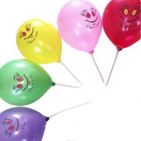 I Love You Smiley Face Design Balloons