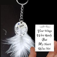 Dad Memorial Keyring with Real White Feather