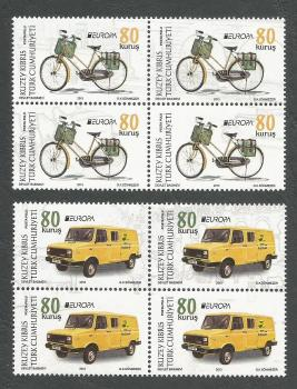North Cyprus Stamps SG 0759-60 2013 Europa Postal Vehicles - Block of 4 MINT