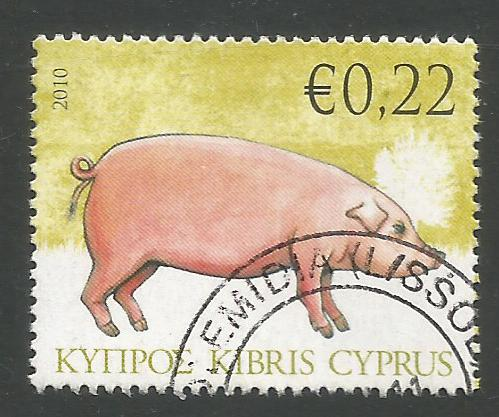 Cyprus Stamps SG 1212 2010 22c Pig - USED (k102)