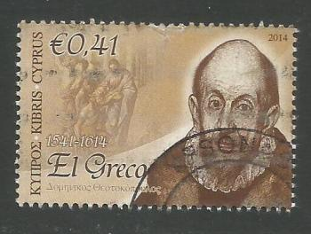 Cyprus Stamps SG 1322 2014 41c - USED (k136)