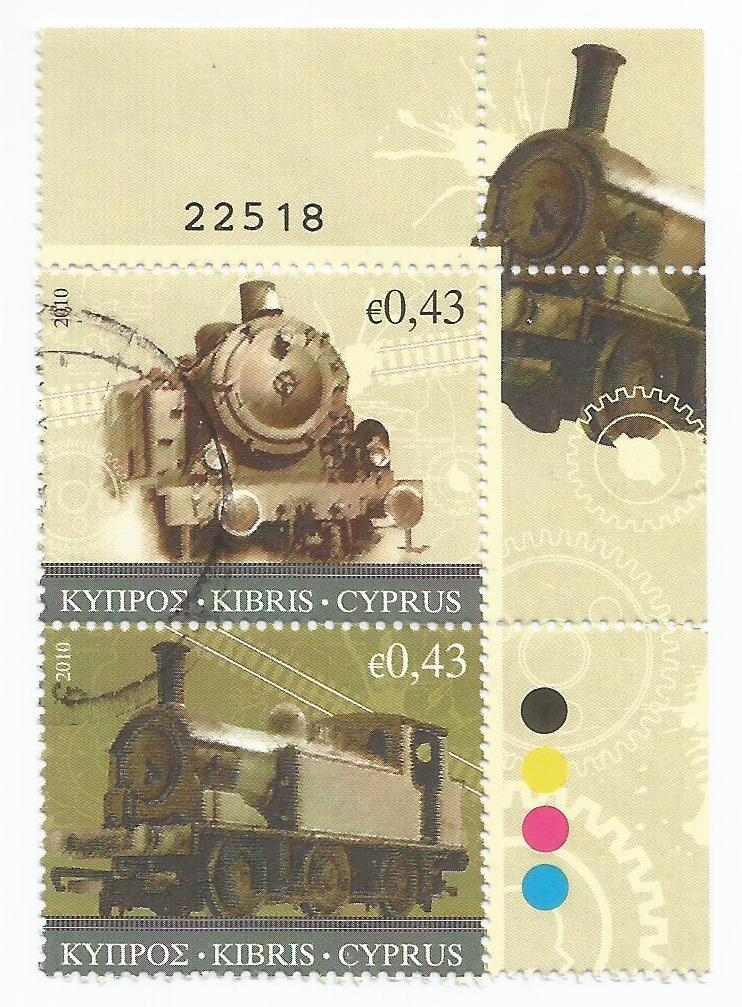 Cyprus Stamps SG 1222-23 2010 Cyprus Railway - Control numbers USED (k149)