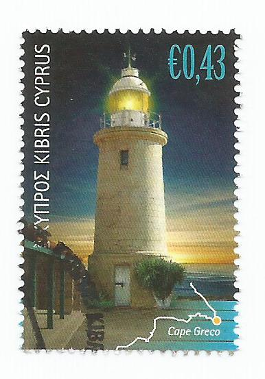 Cyprus Stamps SG 1249 2011 43c - USED (k153)