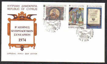 Cyprus Stamps SG 426-28 1974 2nd Cypriot Studies - Official First day cover
