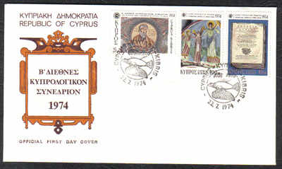 Cyprus Stamps SG 426-28 1974 2nd Cypriot Studies - Official FDC