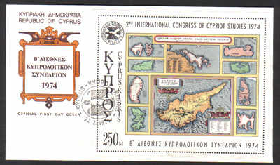Cyprus Stamps SG 429 MS 1974 2nd Cypriot Studies - Official FDC
