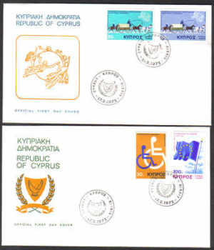 Cyprus Stamps SG 439-42 1975 Anniversaries and Events - Official First day covers