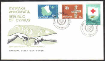 Cyprus Stamps SG 446-48 1975 Anniversaries and Events - Official First day cover
