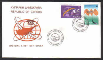 Cyprus Stamps SG 449-50 1975 Telecommunication - Official First day cover