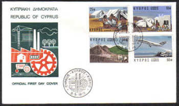 Cyprus Stamps SG 455-58 1976 Economic Reactivation - Official First day cover