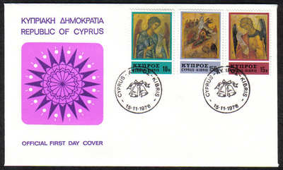 Cyprus Stamps SG 478-80 1976 Christmas - Official FDC
