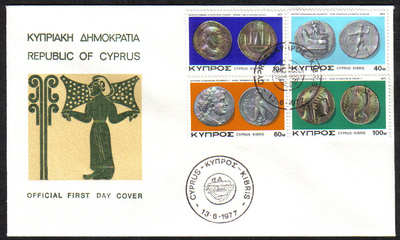 Cyprus Stamps SG 486-89 1977 Ancient Coins - Official FDC
