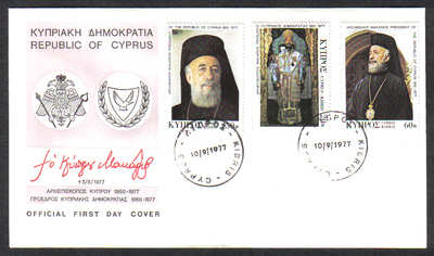 Cyprus Stamps SG 490-92 1977 Archbishop Makarios - Official FDC