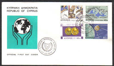 Cyprus Stamps SG 493-96 1977 Anniversaries and Events - Official FDC