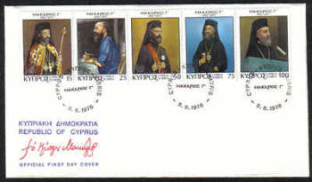 Cyprus Stamps SG 505-09 1978 Archbishop Makarios - Official FDC