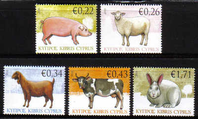 Cyprus Stamps SG 1212-16 2010 Domestic Animals - MINT