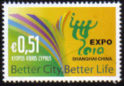 Cyprus Stamps SG 1217 2010 EXPO 2010 China - MINT