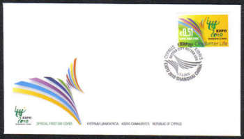 Cyprus Stamps SG 1217 2010 EXPO 2010 China - Official FDC