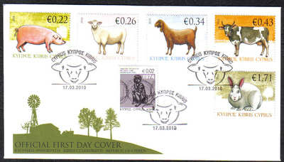 Cyprus Stamps SG 1212-16 2010 Domestic Animals - Unoficial FDC (c444)