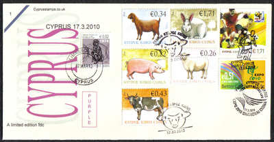 Cyprus Stamps SG 1212 and all 17th of March issues 2010 - Unofficial FDC (c