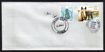 Cyprus Stamps SG 2012 Refugee Fund Tax - Unofficial FDC (g007)