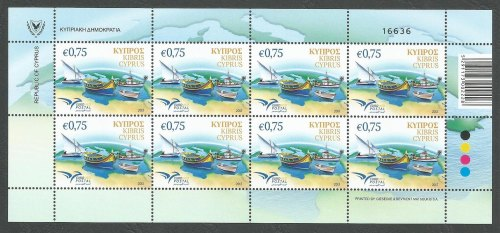 Cyprus Stamps SG 2015 (h) Euromed, Boats of the Mediterranean - Full Sheets