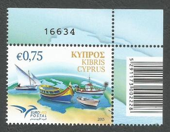 Cyprus Stamps SG 1373 Euromed, Boats of the Mediterranean - Control numbers MINT