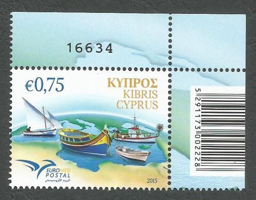 Cyprus Stamps SG 2015 (h) Euromed, Boats of the Mediterranean - Control num