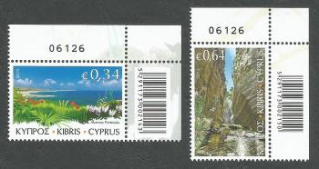 Cyprus Stamps SG 1371-72 2015 The Beauty of Akamas - Control numbers MINT