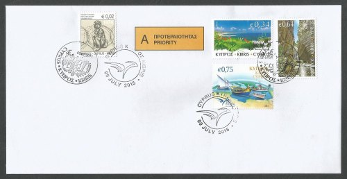 Cyprus Stamps SG 2015 (g) The Beauty of Akamas + Euromed (h) - Unofficial F