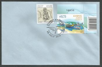 Cyprus Stamps SG 2015 (h) 2015 Euromed - Control numbers Unofficial FDC (k163)