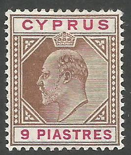 Cyprus Stamps SG 068 1904 King Edward VII Nine Piastres  - MH (k166)