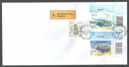 Cyprus Stamps SG 2015 (h) 2014 and 2015 Euromed on same cover - Contro numb