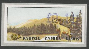 Cyprus Stamps 019 Vending Machine Labels Type C 1999 Nicosia 11c  - MINT