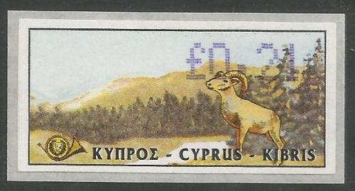 Cyprus Stamps 021 Vending Machine Labels Type C 1999 Nicosia 21c  - MINT