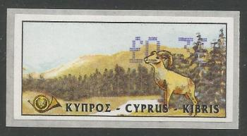 Cyprus Stamps 024 Vending Machine Labels Type C 1999 Nicosia 36c - MINT