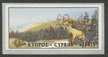Cyprus Stamps 025 Vending Machine Labels Type C 1999 Nicosia 41c - MINT