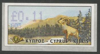 Cyprus Stamps 027 Vending Machine Labels Type D 1999 (003) Nicosia 11c - MINT