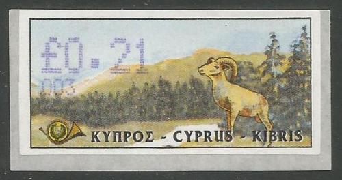 Cyprus Stamps 029 Vending Machine Labels Type D 1999 (003) Nicosia 21c - MI