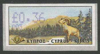Cyprus Stamps 032 Vending Machine Labels Type D 1999 (003) Nicosia 36c - MINT