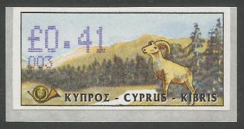 Cyprus Stamps 033 Vending Machine Labels Type D 1999 (003) Nicosia 41c - MINT