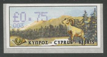 Cyprus Stamps 034 Vending Machine Labels Type D 1999 (003) Nicosia 75c - MINT