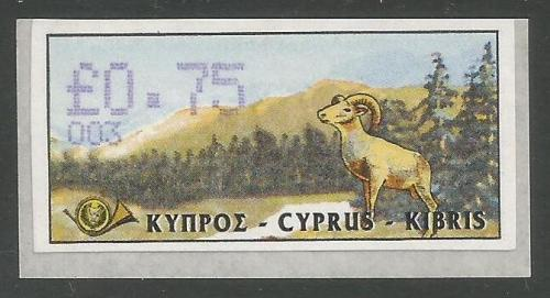Cyprus Stamps 034 Vending Machine Labels Type D 1999 (003) Nicosia 75c - MI